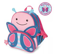 skip hop toddler backpack also in same style as a lunch box