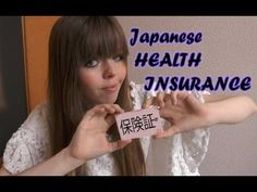 JAPANESE HEALTH INSURANCE - 国民健康保険.    (字幕あり) About Japanese national health insurance. In Japan all people who are living here for 1 year or more have to inroll in the national health insurance ... [sociallocker][/sociallocker] source