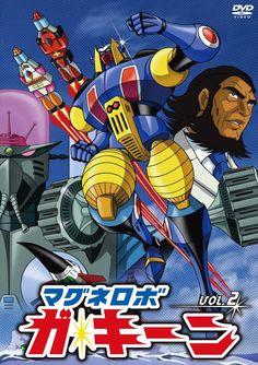 Magne Robot Ga-Kin Toei DVD Vol.2