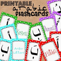 Fun free Arabic alphabet flashcards with harakat.