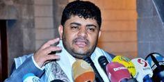"""#موسوعة_اليمن_الإخبارية l عاجل.. بيان رومنسي لـ""""ثورية الحوثيين"""" يهنئ المؤتمر على """"العرس الجماهيري"""" [بيان]"""