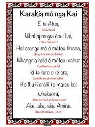 Easy to learn grace or Prayer before meals for preschool children School Resources, Teaching Resources, Maori Songs, Maori Tattoo Meanings, Maori Patterns, Maori Designs, Matou, Maori Art, Kiwiana