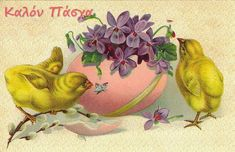 These free vintage greeting cards feature the cutest of Easter icons: baby chicks. The designs range from serious art to whimsical to outright cartoons. Easter Bun, Greek Easter, Baby Chicks, Vintage Greeting Cards, Vintage Easter, Collage Sheet, Happy Friday, Happy Easter, Whimsical