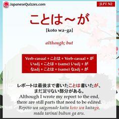 だけのことはある (dake no koto wa aru) - Japanese Quizzes Japanese Grammar, Japanese Words, German Language Learning, Language Study, Sign Language, Grammar Lessons, Writing Lessons, Study Japanese, Learning Japanese