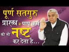Jog Falls, Youtube Video Link, World Cancer Day, Attitude Is Everything, Spiritual Awareness, Drug Free, Spiritual Quotes, Hindi Quotes, News Songs