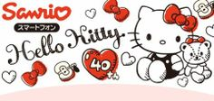 . Sanrio Hello Kitty, June, Beer, Fictional Characters, Root Beer, Ale, Fantasy Characters