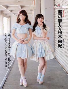 Kashiwagi Yuki & Watanabe Mayu, #AKB48