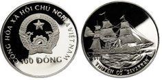 100 донг ВЬЕТНАМ 1991 пароход «Саванна». Юбилейная монета посвящена парусному судну и одновременно колёсному пароходу «Саванна».