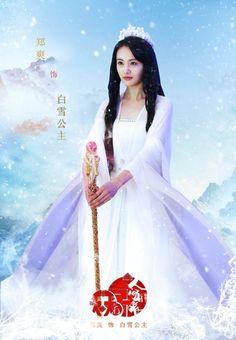 Trịnh Sảng - 郑爽 - Zheng Shuang