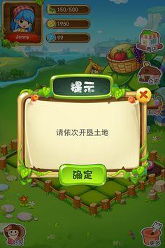 Farm type game UI design on Behance