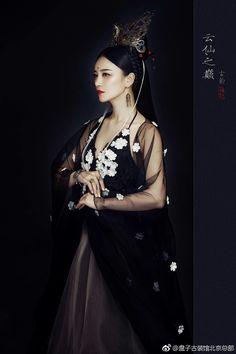 Tribal Fashion, Modern Fashion, Asian Fashion, Vintage Fashion, Womens Fashion, Fashion Poses, Fashion Outfits, Asian Woman, Asian Girl