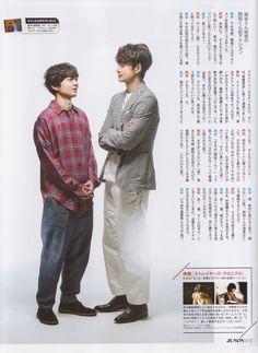 starminesister: Sometani Shota & Okada Masaki... - 染