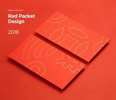 中国新春红包 利是封/Happy New ¥ear - Red Packet Design Envelope Design, Red Envelope, Happy Lunar New Year, Happy New, Packaging Design, Branding Design, Chinese New Year Design, Red Packet, Flower Packaging