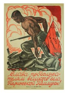 Glory to Followers of the Great Tradition of the Paris Commune, 1928