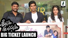 Srirastu Subhamastu Movie Big Ticket Launch at PVR Box Office - Venusfil...