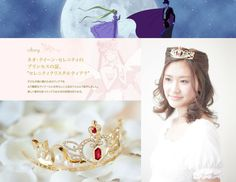 Get Married in An Official Sailor Moon Wedding Tiara