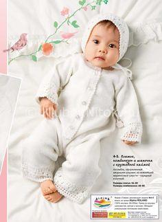 5 детских комбинезонов спицами | Вязание для девочек | Вязание спицами и крючком. Схемы вязания.