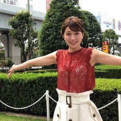 女子アナ好きみっきーさんはInstagramを利用しています:「フリーアナ 阿部華也子ちゃん❤️ 今週のかやちゃん😋 . #阿部華也子 #かやちゃん #アナウンサー #フリーアナ #セントフォース #かわいい #ナイスバディ #お天気お姉さん #kayakoabe #centforce #weathergirl #kawaii #cute…」 Cute Asian Girls, Woman Face, Japanese Girl, Old Women, Asian Beauty, My Girl, Curvy, Beautiful Women, Feminine