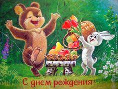 By V. Zarubin