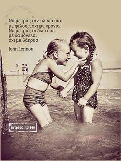 Talking to your best friend 40th Birthday Quotes, Happy Birthday Images, Sister Birthday Quotes Funny, Happy Birthday Best Friend Quotes, Birthday Ideas, Words Quotes, Me Quotes, Funny Quotes, Sayings