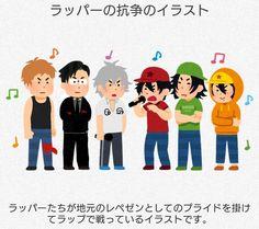 Rap Battle, Division, Haha, Character Design, Family Guy, Anime, Fictional Characters, Ha Ha, Anime Shows
