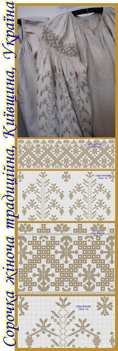 e36789d4332064901de0c34d49f59dd4--embroidery-designs-folk-costume.jpg (736×2174)