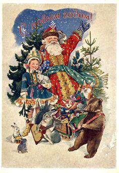 Издание Министерства связи СССР, 1954 год, художник С.Адрианов