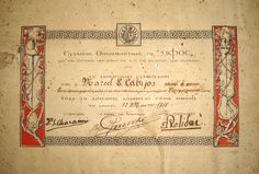 Greek Award certificate presented to Marcel Cabijos during the time when he was Provost in 1918 Gilded Age, Belle Epoque, Fencing, Marcel, Ethereal, Strawberries, Certificate, Greek, Fences