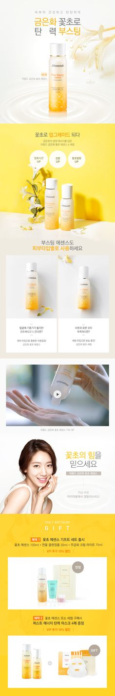 Cosmetic Web, Cosmetic Design, Cosmetic Packaging, Ad Design, Event Design, Layout Design, Branding Design, Beauty Web, Web Colors