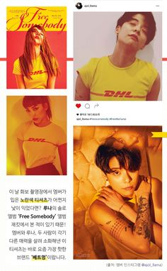[ Diary : Amber Style #diary #다이어리 #VyStyle #fx #amber #에프엑스 #엠버 #베트멍 #얼루어
