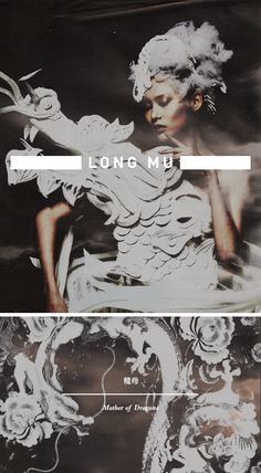 Long Mu [龍母] or Mother of Dragons was a Chinese woman who was deified as a… Chinese Mythology, Greek Mythology, Mythological Creatures, Mythical Creatures, Story Inspiration, Character Inspiration, Baby Snakes, Religion, Foto Art