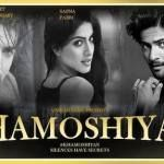 Khamoshiyan film is full sexy film that is leading Gurmeet Choudhary, Ali Fazal and Sapna Pabbi in main lead roles. when launched its initial poster folks are wanting terribly excited to observe this picture furthermore as its trailer. however Khamoshiyan...