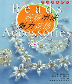 View all images at My folder Book Jewelry, Jewelry Making, Jewelery, Jewelry Necklaces, Free Magazines, Beaded Flowers, Custom Design, Projects To Try, Beads