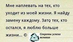 Exact!!!