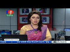 Today Bangla Vision News | 28 January 2017 at 7:30 PM
