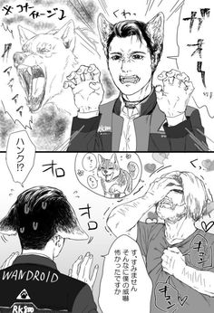 Detroit Become Human Connor, Becoming Human, Blue Exorcist, Overwatch, Videogames, Robot, Boyfriend, Wolf, Android