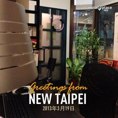 Taipei office