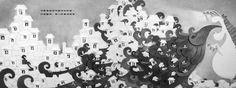 DB123 年獸 - 168幼福童書網•童書嬰兒用品童裝 Illustration, Home Decor, Homemade Home Decor, Illustrations, Decoration Home, Interior Decorating