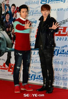EunHae  at 'Fasten Your Seatbelt' Movie Premiere