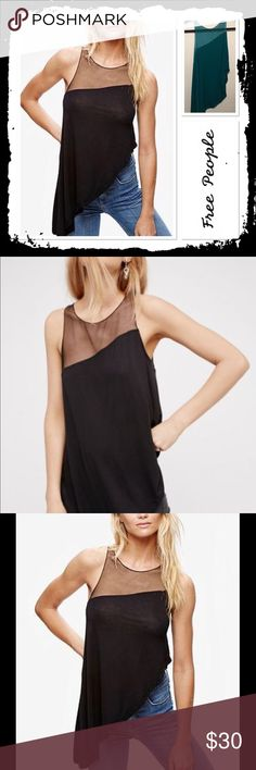 NWT Free People Riley Top RARE color Brand new gorgeous rayon spandex tank top cut on the side with mesh top RARE color from sample sale Free People Tops Tank Tops