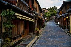 The precious place where retains the ancient landscape of Kyoto