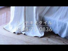 フラットヒダカーテン 装飾レールとの相性編 リノテキスタイル - YouTube Youtube, Youtubers, Youtube Movies