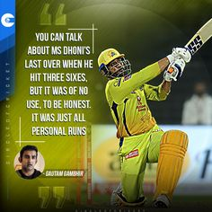 Gautam Gambhir blasts Chennai Super Kings captain MS Dhoni for his knock against Rajasthan Royals.