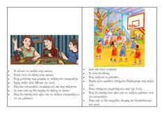 Λίγη κριτική σκέψη ακόμη! Speech Language Therapy, Speech And Language, Speech Therapy, Speech Activities, Critical Thinking, Special Education, Problem Solving, Classroom, Learning