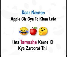 Exam Quotes Funny, Funny Texts Jokes, Latest Funny Jokes, Funny Insults, Funny Jokes In Hindi, Funny School Memes, Funny True Quotes, Very Funny Jokes, Jokes Quotes