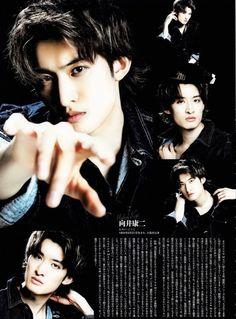 K Pop Star, Snowman, Stars, Movie Posters, Movies, Fictional Characters, Prince, King, Man Stuff