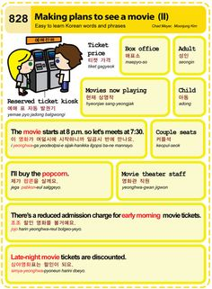 Easy to Learn Korean 828 - Making plans to see a movie (Part Two) Chad Meyer and Moon-Jung Kim EasytoLearnKorean.com