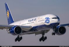 A380 Aircraft, Commercial Plane, Aviation World, Airline Logo, Boeing 777, Airplanes, Flight Attendant, Airports, Spacecraft