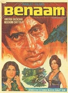 Benaam (1974)  Amitabh Bachchan, Classic, Indian, Bollywood, Hindi, Movies, Posters, Hand Painted