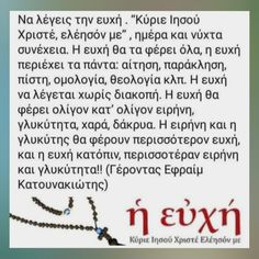 Orthodox Christianity, Wise Words, Prayers, Quotes, Quotations, Prayer, Word Of Wisdom, Beans, Quote
